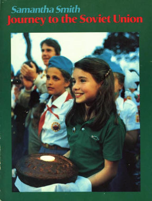 Обложка книги Саманты Смит Моё путешествие в СССР