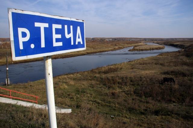 Окрестности реки Теча можно считать зоной отчуждения.