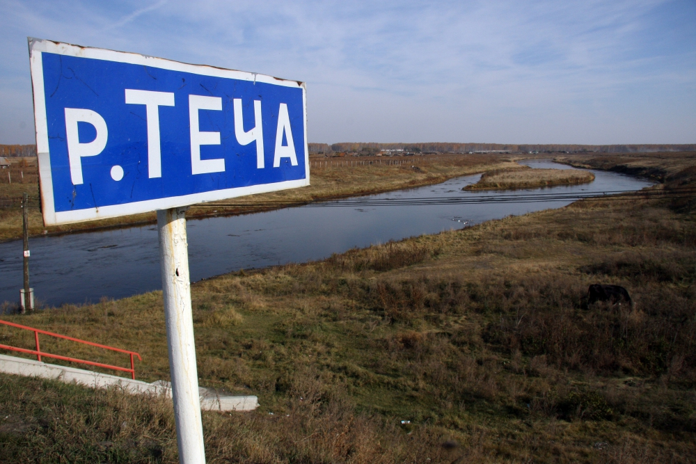 Река Теча – это антибренд Челябинской области.
