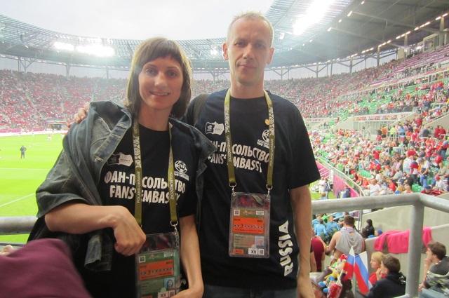 Елена Еркина (слева). Фото: Фан-посольство.