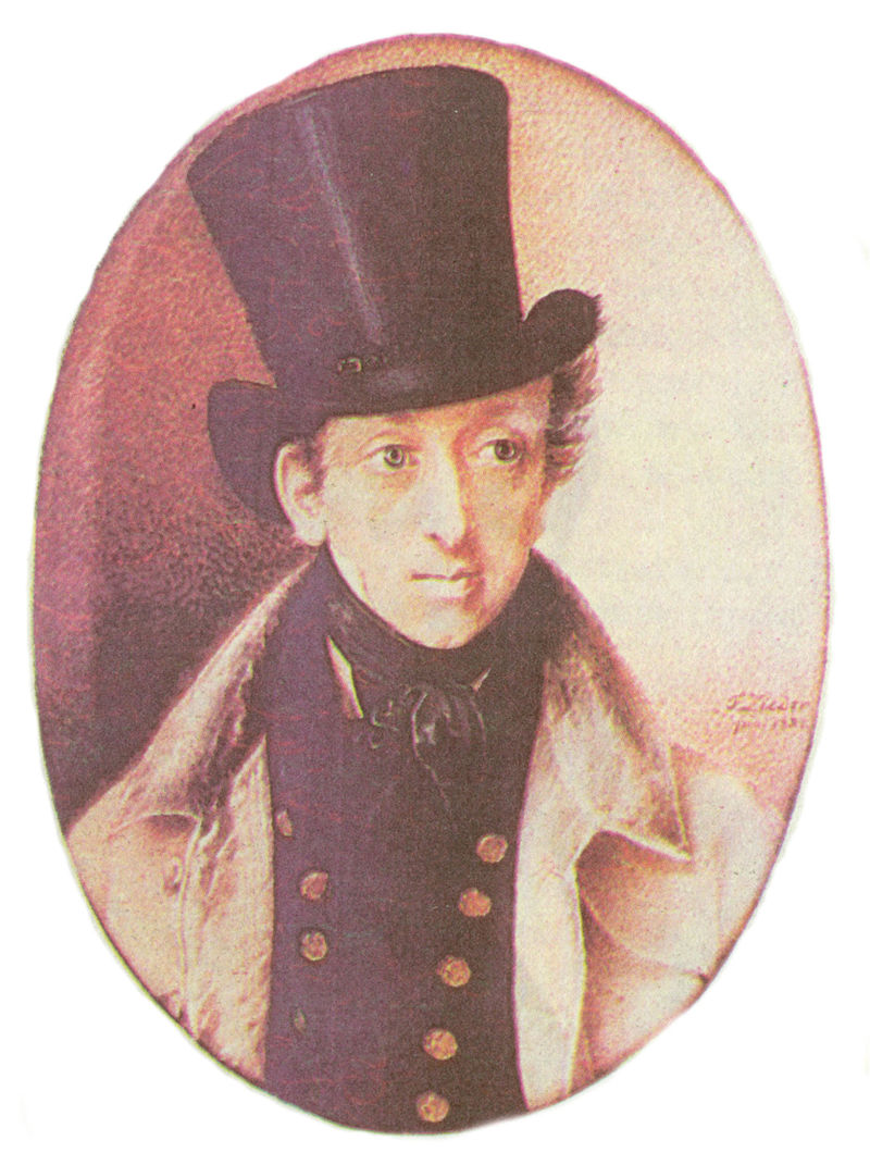 В 1808 году Александр I послал Никиту Григорьевича с письмом к Наполеону I.