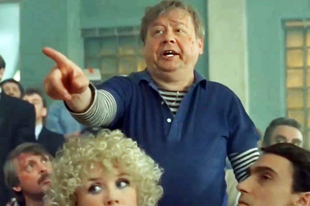 Кадр из фильма «Ширли-Мырли», 1995 г.