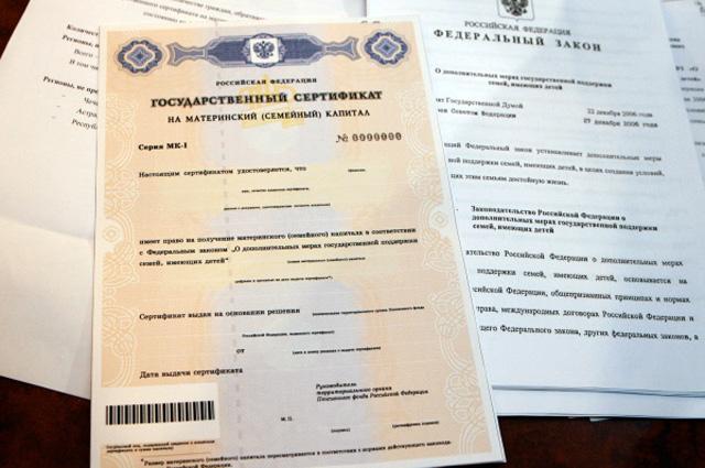 Ради получения сертификата мошенники готовы на отчаянные поступки