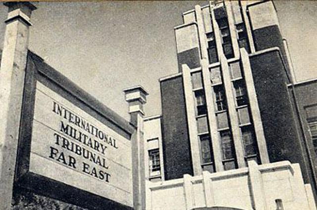 Международный военный трибунал для Дальнего Востока был созван в Ичигайском дворце, в котором ранее находилась штаб-квартира Императорской японской армии, район Ичигая, Токио.