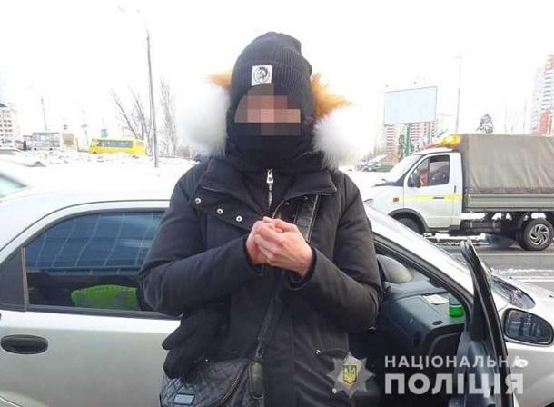 В Киеве мошенники выманили у пенсионерки все сбережения под видом акции