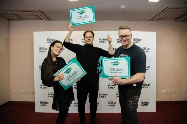 В Курске победителями конкурса «Марафон идей» стали три человека.