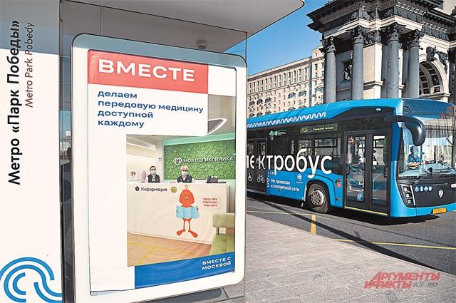 Мы в ответе не только за себя, а за весь город. Принцип коллективной ответственности становится в Москве новой нормой.