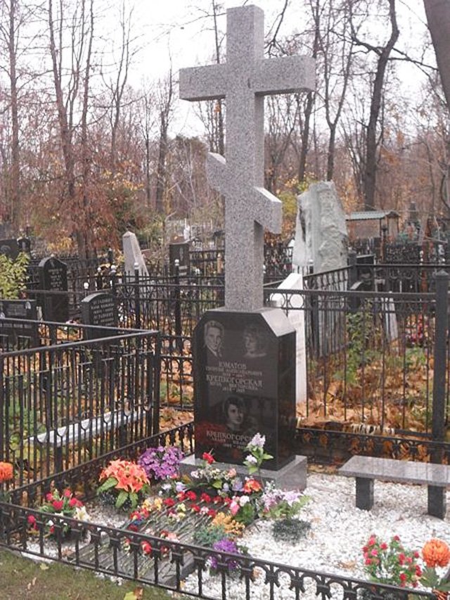Надгробный памятник Георгия Юматова, Музы Крепкогорской и Лидии Крепкогорской (матери Музы) на Ваганьковском кладбище