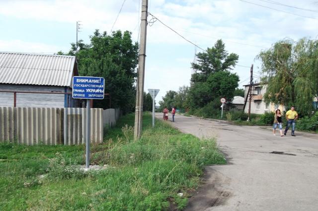 Граница в Чертково может проходить через соседний двор