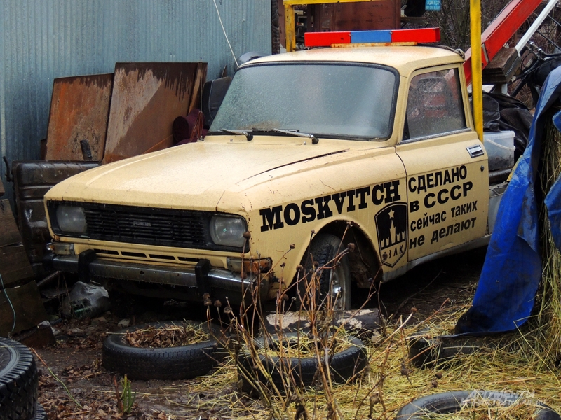 Первая машина, возрожденная Мининым