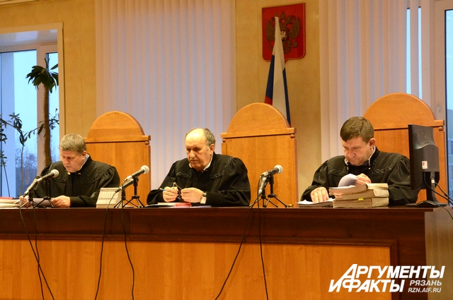 Судебная коллегия по уголовным делам Рязанского областного суда под председательством Анатолия Платонова.