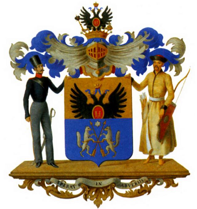 Родовой герб.