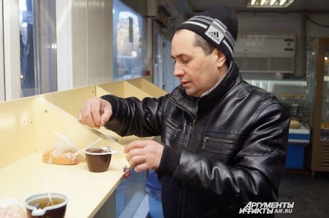 Обед Яши не превышает 50 рублей