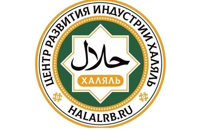 Знак Центра развития индустрии Халяль в РБ