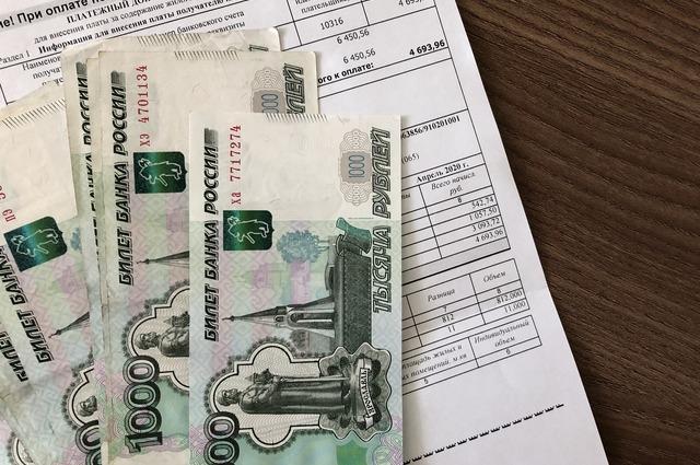 Как уменьшить платежи за ЖКХ?