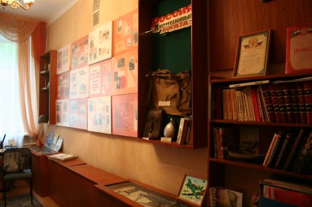 В школе есть музей, посвящённый разведчику Николаю Кузнецову.