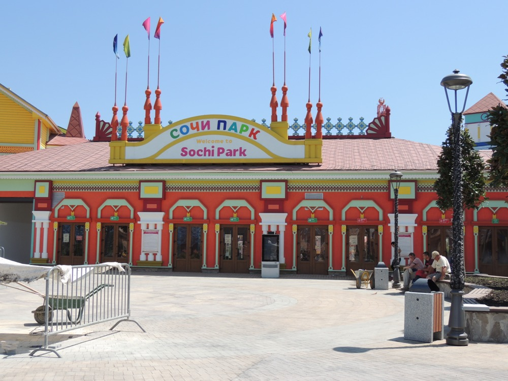 Парк развлечений для всей семьи Сочи-парк