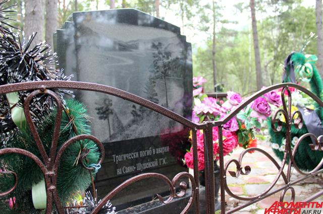 Уйское кладбище в Хакасии — здесь похоронены почти все погибшие в аварии на Саяно-Шушенской ГЭС.