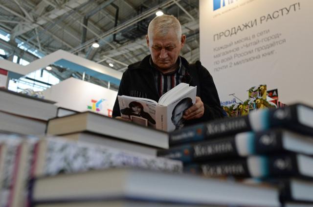Посетитель во время работы XXVI Московской международной книжной выставки-ярмарки на Всеросийском выставочном центре