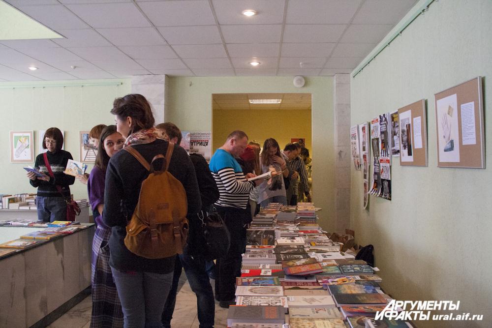 В Екатеринбурге прошел книжный фестиваль
