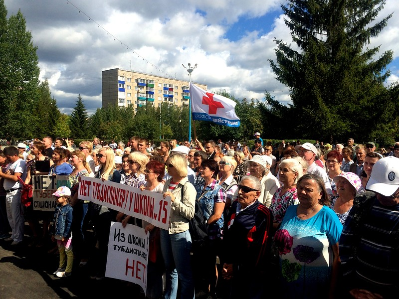 Жители Сарапула вышли на митинг.