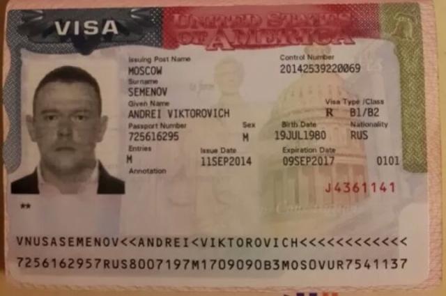 Американская виза Андрея.
