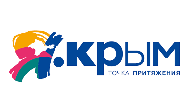 Логотип Крыма от 19.12.2016