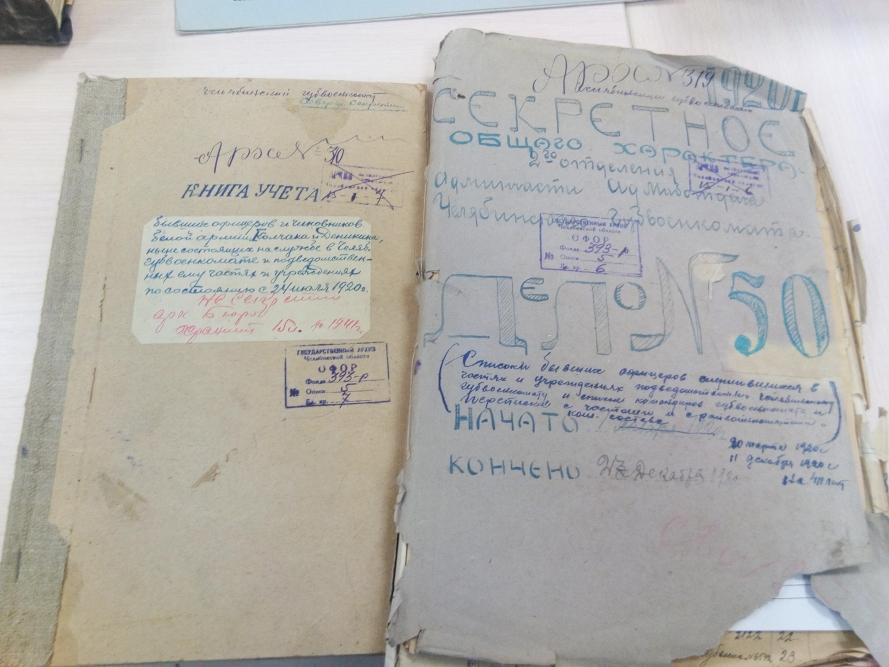 Метрическая книга содержит информацию за многие годы.