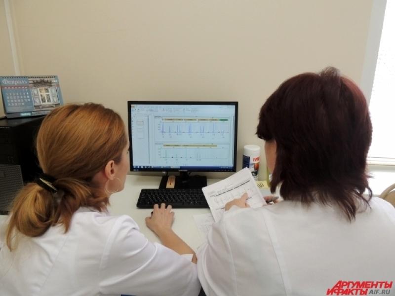 После того как лаборанты высчитают точный процент родства, специалист может составить заключение и отправить его заказчику