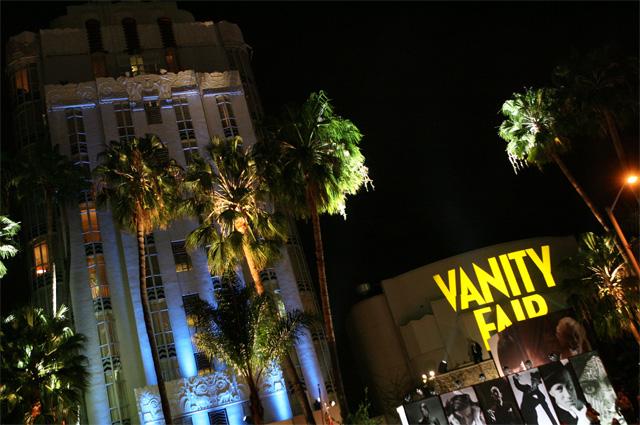 Вечеринка Vanity Fair
