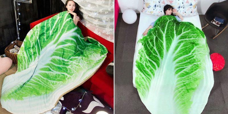 Одеяло-капусту можно использовать как инвентарь для фотосессий. Особенно вегетарианцам.