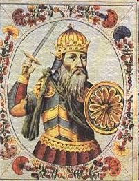 Портрет князя Святослава Игоревича из Царского титулярника, XVII в