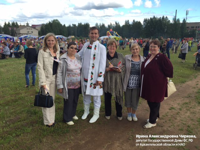 Ирина Чиркова на празднике в Лешуконии