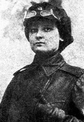 Самсонова вошла в пятерку первых дипломированных женщин-летчиц.