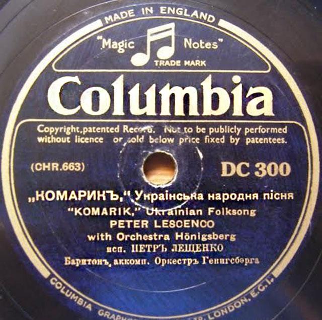 Этикетка с пластинки Петра Лещенко.