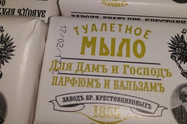 Недавно в Казани появилось вот такое мыло в ретро-упаковке.