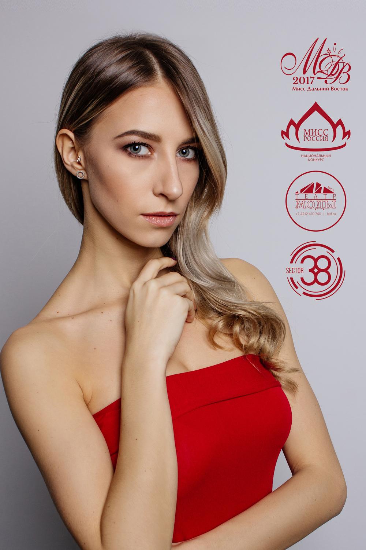 1 Евгения Московская (Хабаровск)