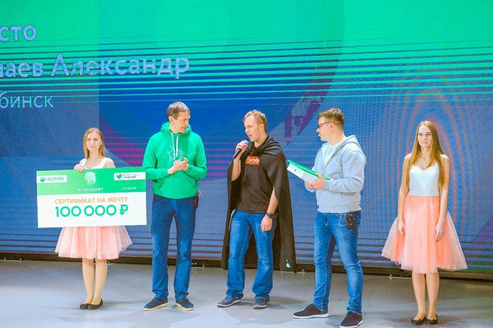 Александр Мамаев попал в число победителей и получил ценный приз.