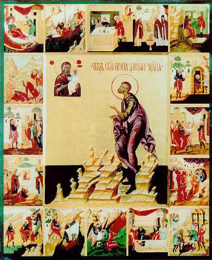 Икона праведного Прокопия с житием (1669 год, Великий Устюг, Краеведческий музей).