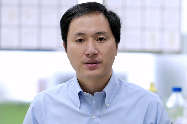 Хэ Цзянькуй.