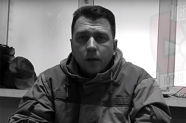 Алексей Кривуля.