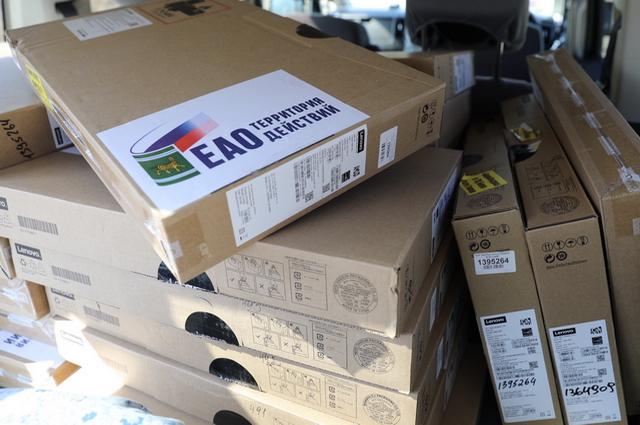 В ЕАО школьникам раздают ноутбуки и модемы.