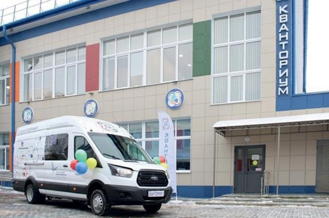 Первый в Брянской области Детский технопарк «Кванториум».