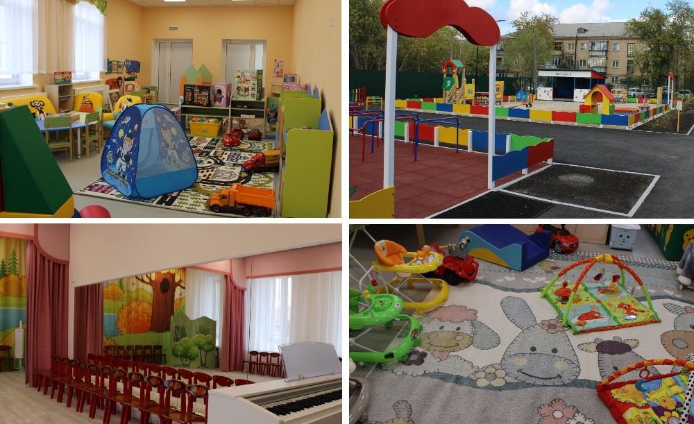 Детский сад и ясли оснащены полностью и ждут маленьких воспитанников.