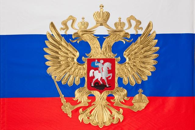 Штандарт Президента Российской Федерации с 1994 года