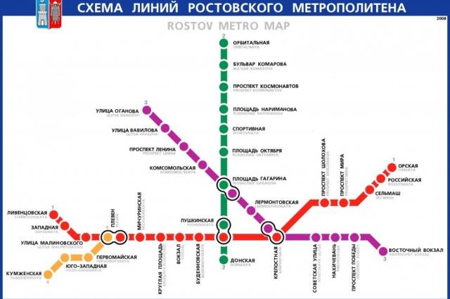 Карта-схема ростовского метрополитена