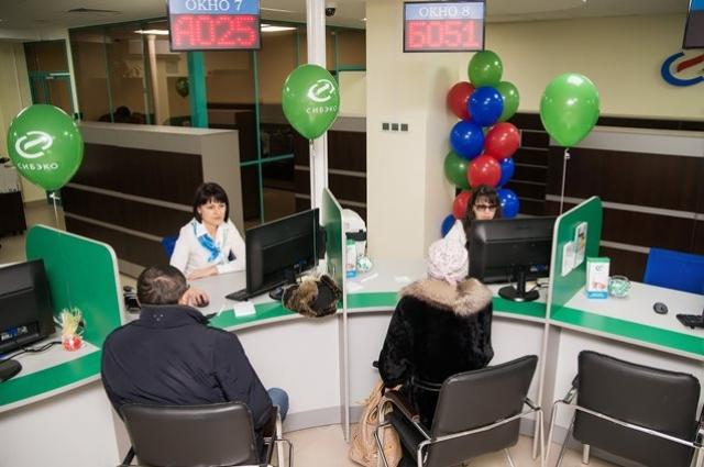 Офис удобно расположен в центральной части Новосибирска