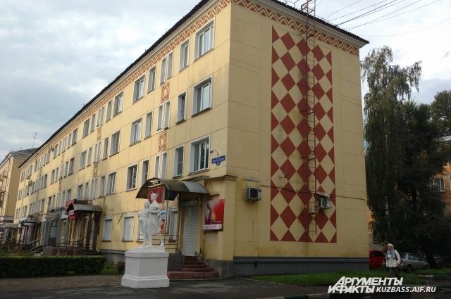 Один из первых отреставрированных домов Соцгорода.