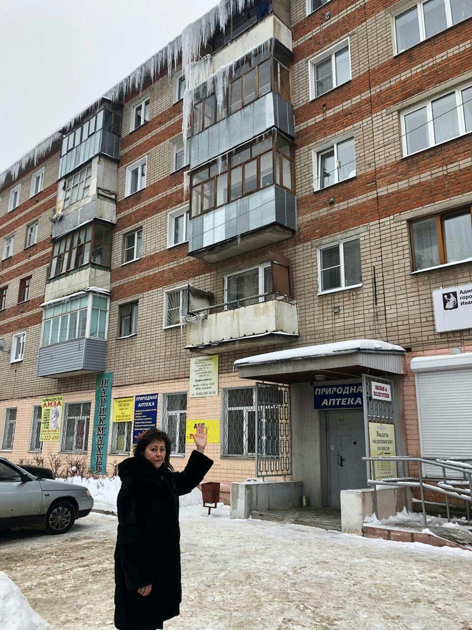 Оксана Гладун фотографируется на фоне сосулек.