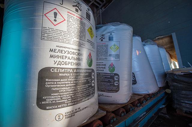 Мелеузовские минеральные удобрения